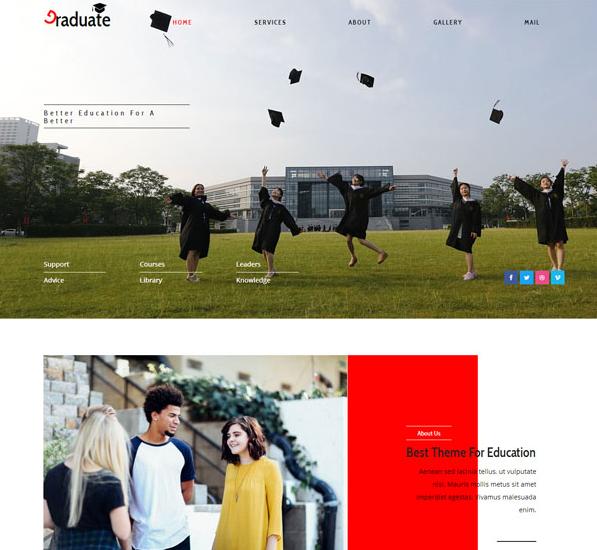 青涩大学毕业季单页专题模板_帝国cms模板
