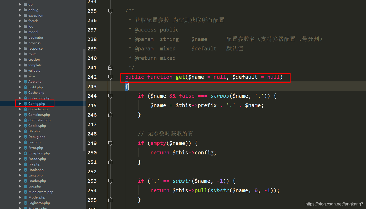 ThinkPHP之解析获取配置源码解析_编程技术_编程开发技术教程