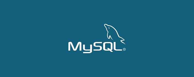 mysql存储过程是什么
