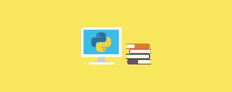 使用Python时多少有人走过的坑!避险!_编程技术_亿码酷站