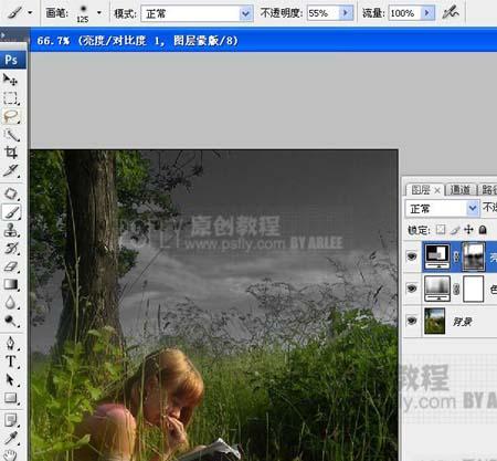 PS朦胧艺术照片调色方法_亿码酷站___亿码酷站平面设计教程插图6