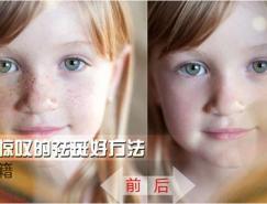 Photoshop调出照片梦幻般的暗紫色调_亿码酷站___亿码酷站平面设计教程插图11