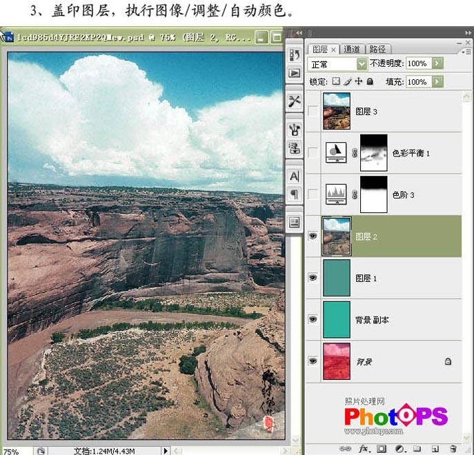 Photoshop修复严重缺色的照片_亿码酷站___亿码酷站平面设计教程插图4