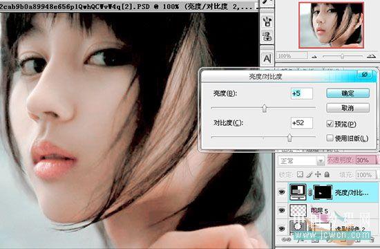 Photoshop修正偏色的人物照片_亿码酷站___亿码酷站平面设计教程插图9