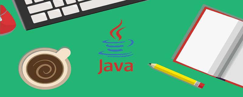 java内部类的继承是什么