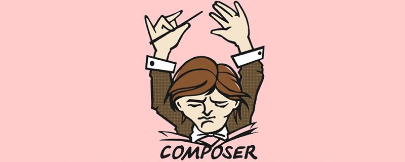 Composer管理项目的依赖关系_编程技术_亿码酷站
