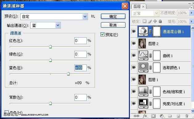 Photoshop修复曝光过度人物照片_亿码酷站___亿码酷站平面设计教程插图7