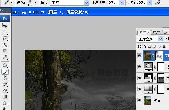 PS朦胧艺术照片调色方法_亿码酷站___亿码酷站平面设计教程插图9