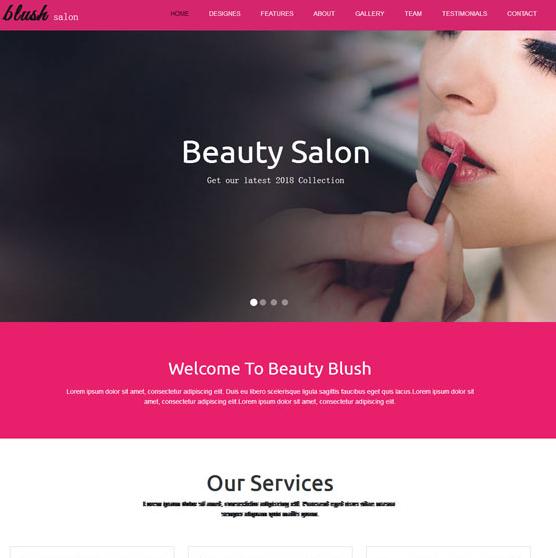 桃红色时尚女性化妆品网站模板_帝国cms模板