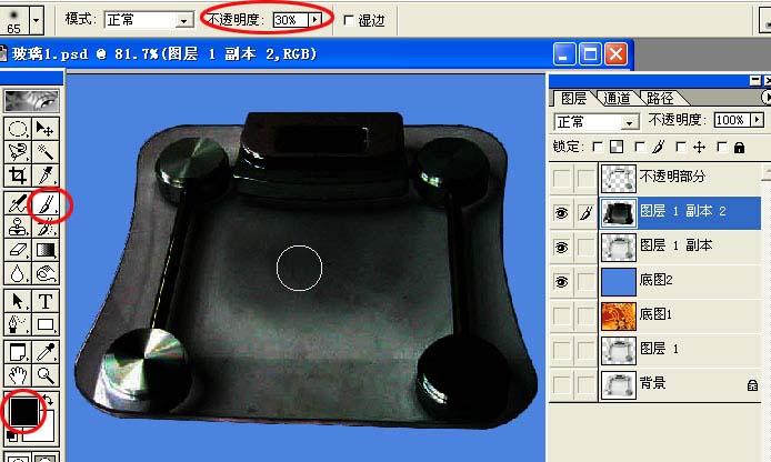 透明玻璃的PS抠图方法_亿码酷站___亿码酷站平面设计教程插图14