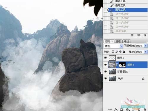 Photoshop给群山照片加上弥漫的烟雾效果_亿码酷站___亿码酷站平面设计教程插图6