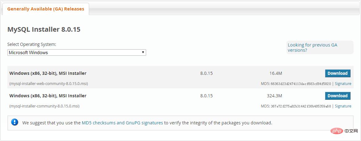 Windows下MySQL 8.0.15 安装教程及踩坑总结_亿码酷站_亿码酷站插图1