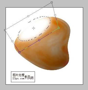 PS滤镜制作逼真的红色鹅卵石_亿码酷站___亿码酷站平面设计教程插图8