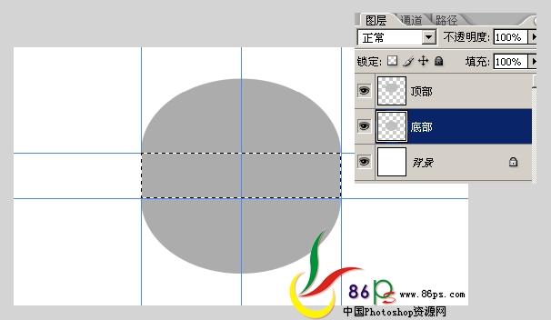 PS绘制金属质感袖珍指南针_亿码酷站___亿码酷站平面设计教程插图5