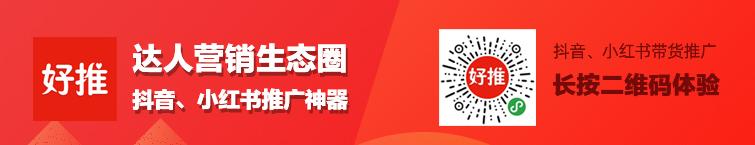 通过同行词库做快速排名 快速上权重_学习seo优化,seo网站优化插图5