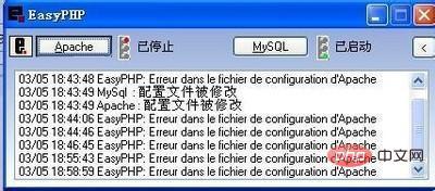 绝对干货!13款国内外知名PHP集成环境的优缺点分析