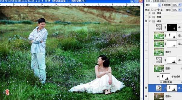 PS打造梦幻的绿色外景婚片_亿码酷站___亿码酷站平面设计教程插图3