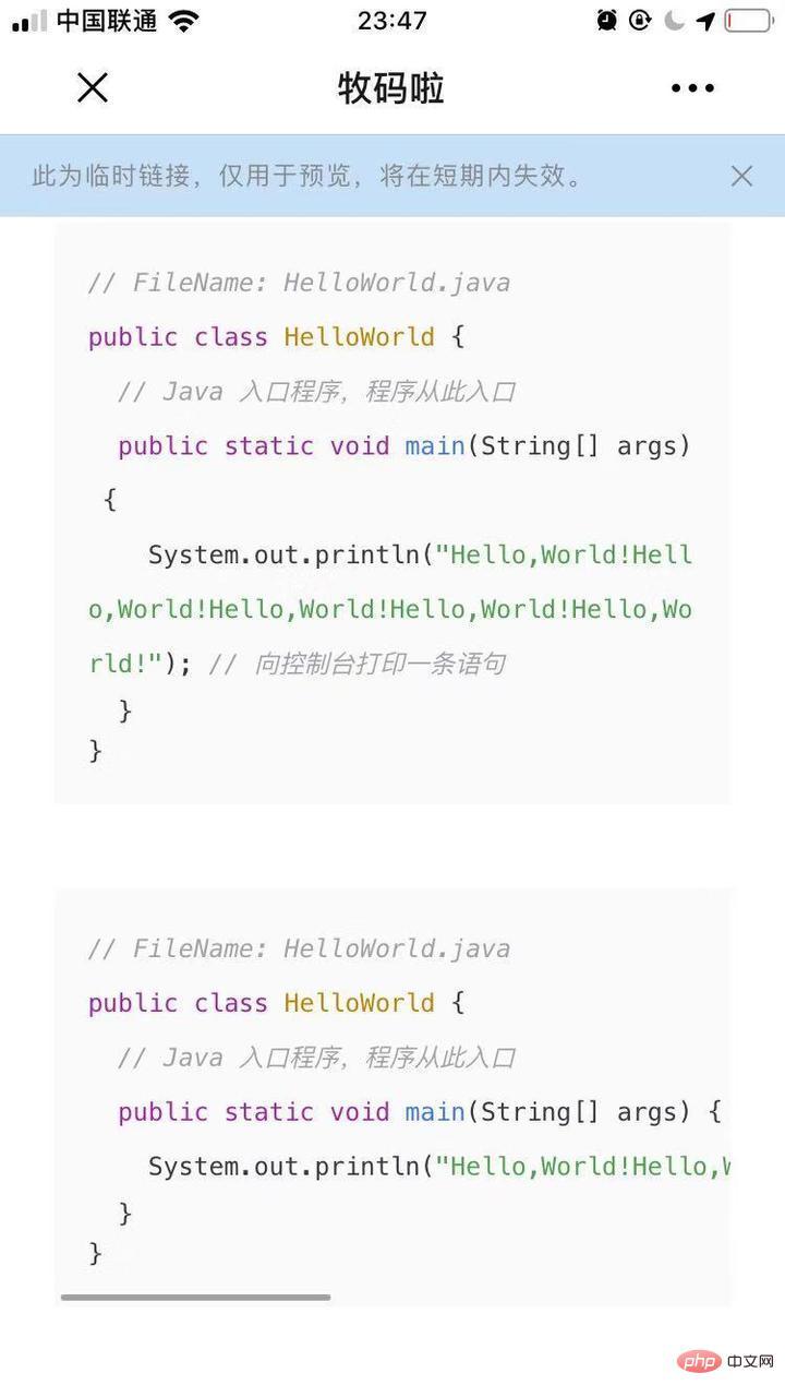 代码换行和不换行对比