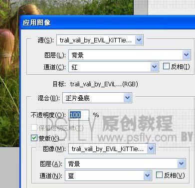 PS朦胧艺术照片调色方法_亿码酷站___亿码酷站平面设计教程插图2