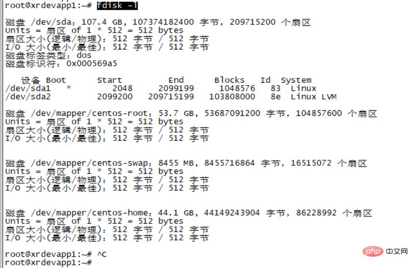 centos硬盘容量查看的方法_亿码酷站_亿码酷站插图2
