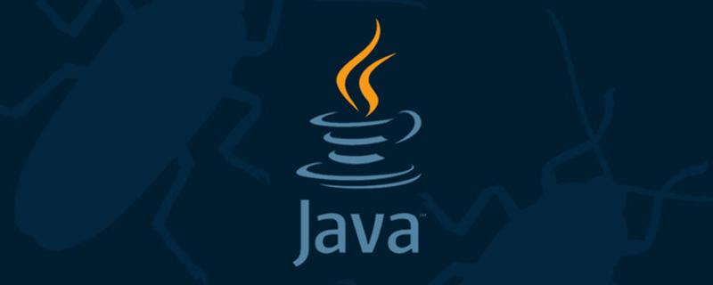 java高频率基础面试题——(四)_编程技术_编程开发技术教程