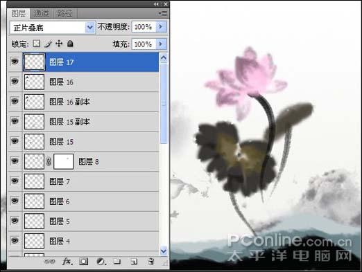 Photoshop制作一张水墨艺术画_亿码酷站___亿码酷站平面设计教程插图23