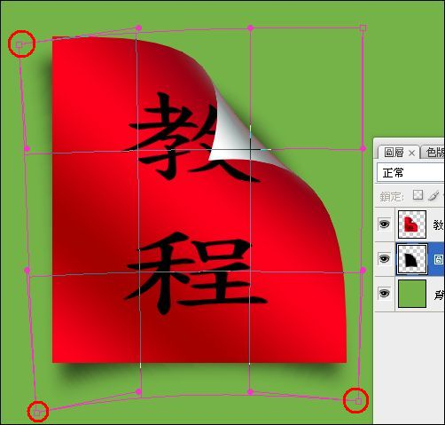 Photoshop制作图片卷边效果_亿码酷站___亿码酷站平面设计教程插图10
