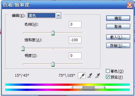 Photoshop调色教程:照片的强对比色调色方法_亿码酷站___亿码酷站平面设计教程插图9