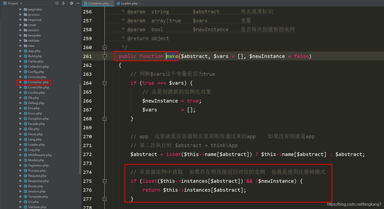 ThinkPHP容器之绑定参数_亿码酷站_编程开发技术教程插图8