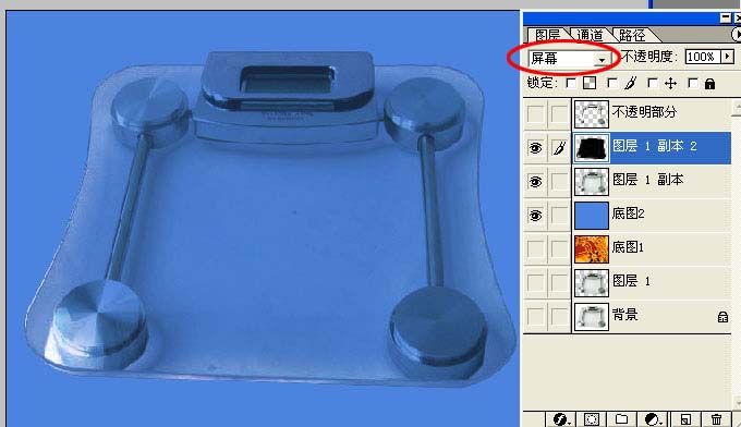 透明玻璃的PS抠图方法_亿码酷站___亿码酷站平面设计教程插图16