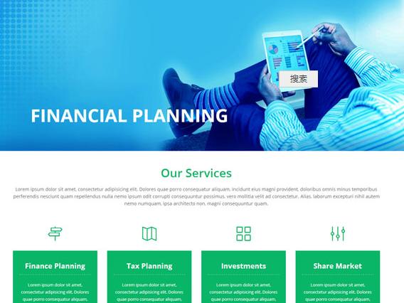 蓝绿色金融服务公司网站模板_亿码酷站网站源码下载
