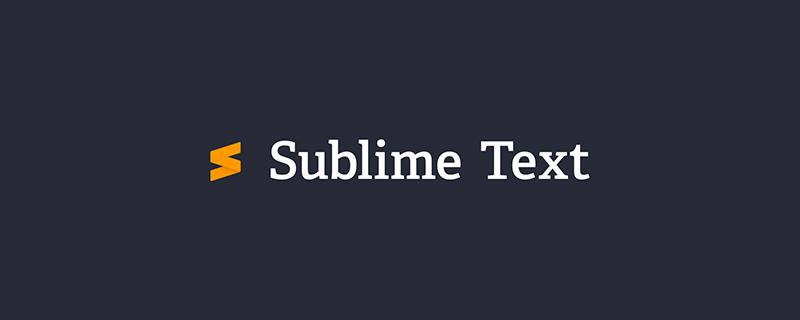 推荐必备的Sublime Text3插件_亿码酷站_编程开发技术教程