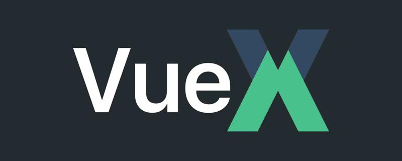 Vuex中常用知识点(总结)_编程技术_编程开发技术教程
