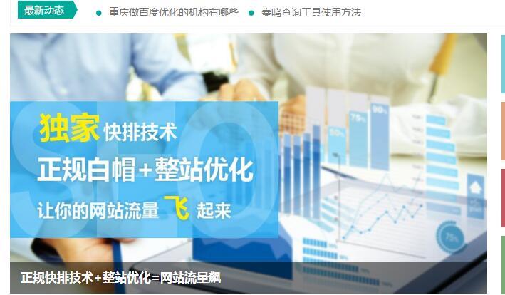 <seo精英博客>为什么外链对网站优化这么重要_seo