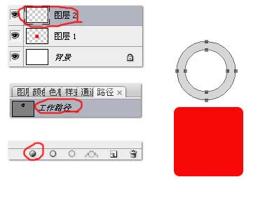 Photoshop制作精致的水晶锁图标_亿码酷站___亿码酷站平面设计教程插图4