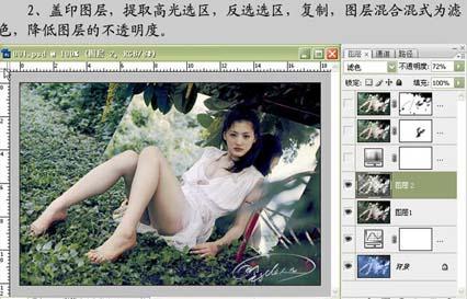 Ps修复严重偏蓝的照片_亿码酷站___亿码酷站平面设计教程插图4