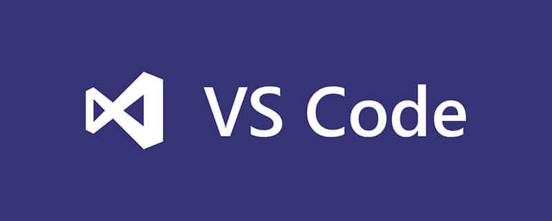 推荐一些VSCode的好用插件_亿码酷站_编程开发技术教程