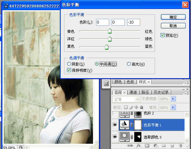 photoshop调色实例教程:思念是一种病_亿码酷站___亿码酷站平面设计教程插图13