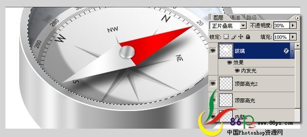 PS绘制金属质感袖珍指南针_亿码酷站___亿码酷站平面设计教程插图27