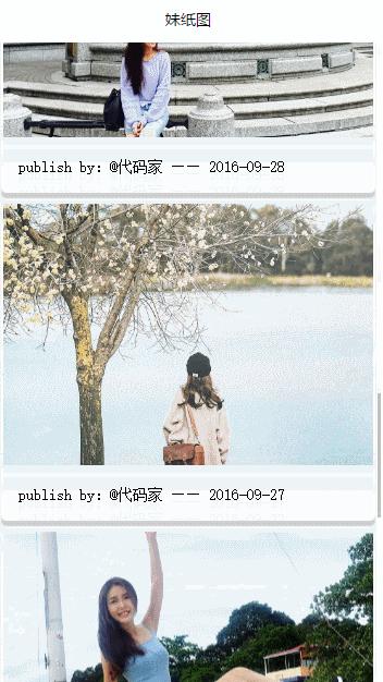 微信小程序-女性社交_亿码酷站网站源码下载