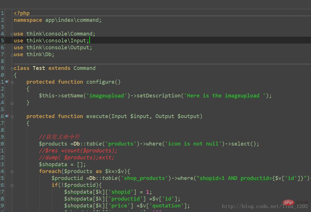 thinkPHP cli命令行运行PHP代码_亿码酷站_亿码酷站插图6
