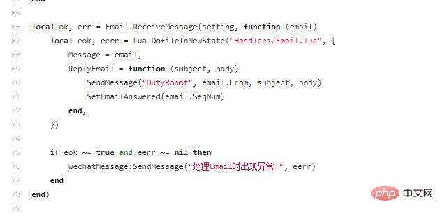 教你使用Golang和lua实现一个值班机器人_编程技术_编程开发技术教程插图8