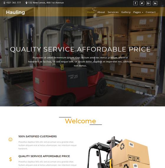 工业搬运叉车集团企业网站模板_企业官网模板