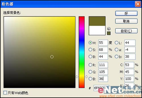 photoshop制作毛皮字效果_亿码酷站___亿码酷站平面设计教程插图25