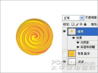 Photoshop滤镜制作彩色棒棒糖_亿码酷站___亿码酷站平面设计教程插图8