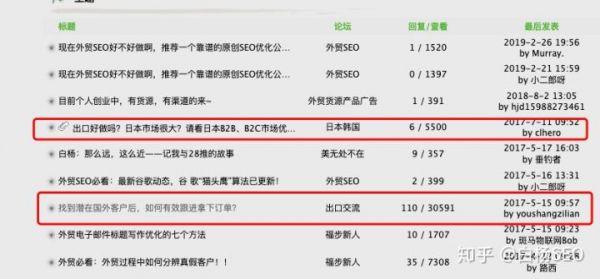 白杨SEO:网站外链怎么做?增加外链的42个技巧方法,举例_seo插图18