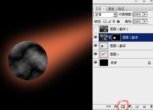 Photoshop打造一个急速火球_亿码酷站___亿码酷站平面设计教程插图9