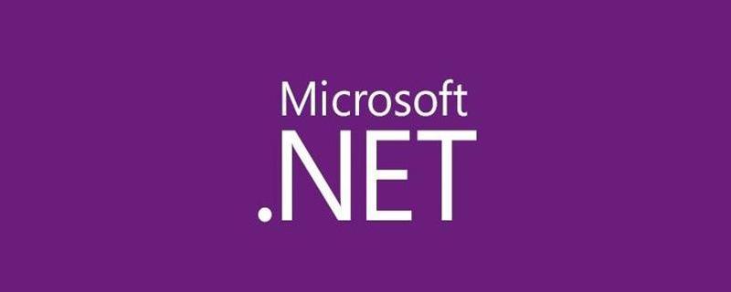 .net framework类库的主要功能是什么?_编程技术_编程开发技术教程