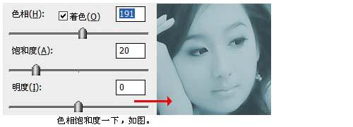 PS用图层叠加制作照片的冷色调_亿码酷站___亿码酷站平面设计教程插图5