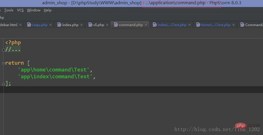 thinkPHP cli命令行运行PHP代码_亿码酷站_亿码酷站插图4